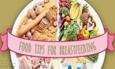 نمونه یک رژیم غذایی برای زنان پس از زایم