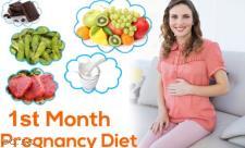 تغذیه در ماه اول بارداری