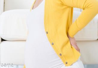 کمر درد و بارداری