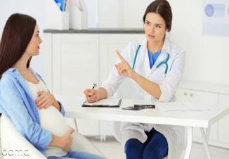 عفونت باکتریایی در بارداری و راه تشخیص و درمان آن