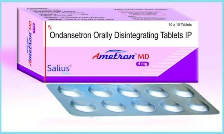 دوز مصرفی دمیترون
