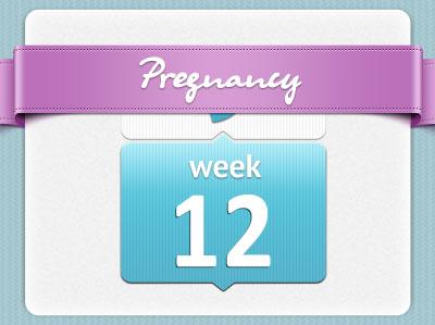 هفته دوازدهم بارداری