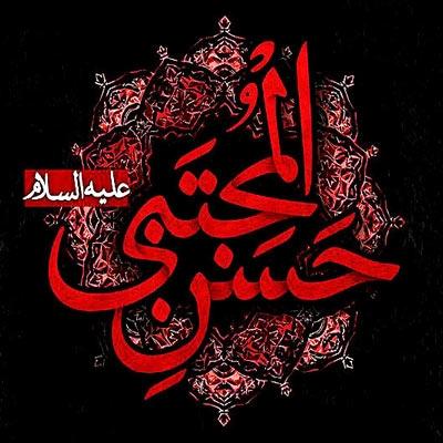 ختم قرآن برای منتظرا