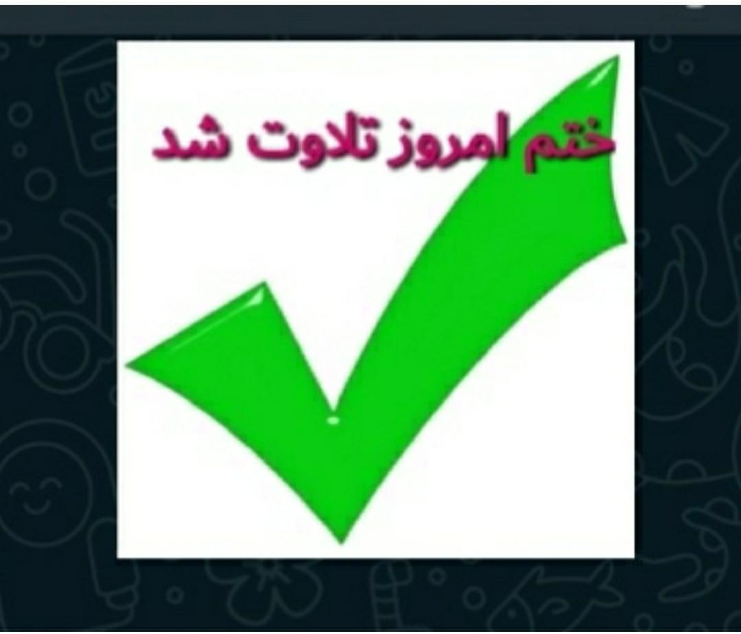 🌹🍀🌸چله توسل به حضرت زینب س🌹🍀🌸